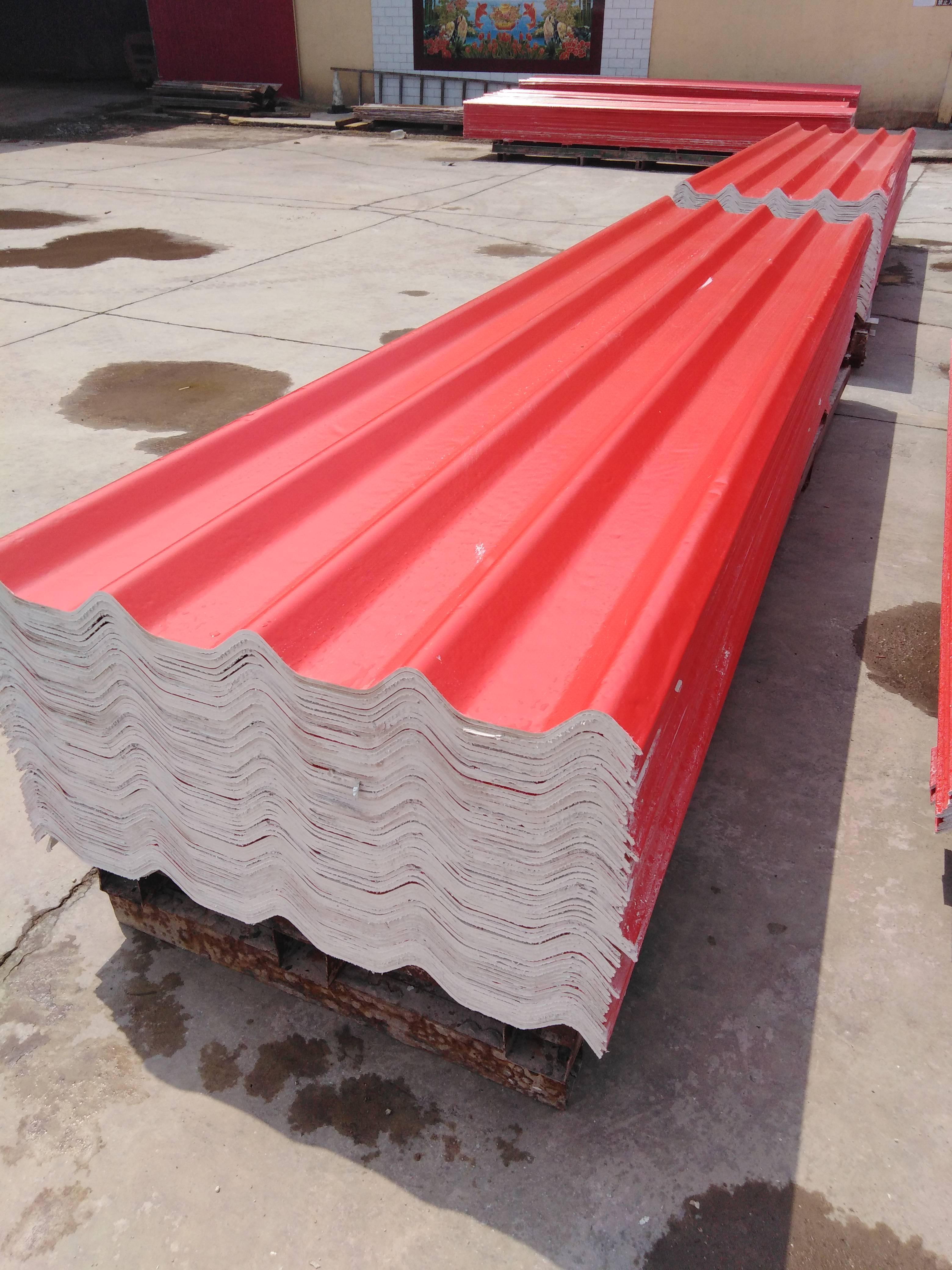 960-红双膜 raybet下载瓦